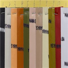 巴拿马  环保耐湿|漆皮超纤|绒面超纤