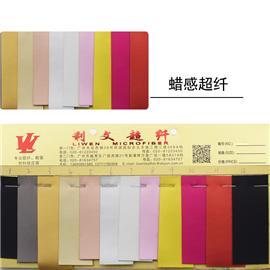 蜡感超纤 环保耐湿|漆皮超纤|绒面超纤