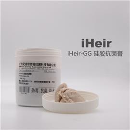 艾浩尔供应硅胶抗菌膏|成人用品抗菌|手机软壳抗菌