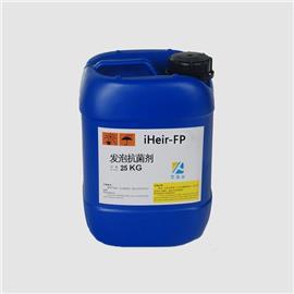 艾浩尔推出发泡抗菌剂|橡胶抗菌|免费提供样品