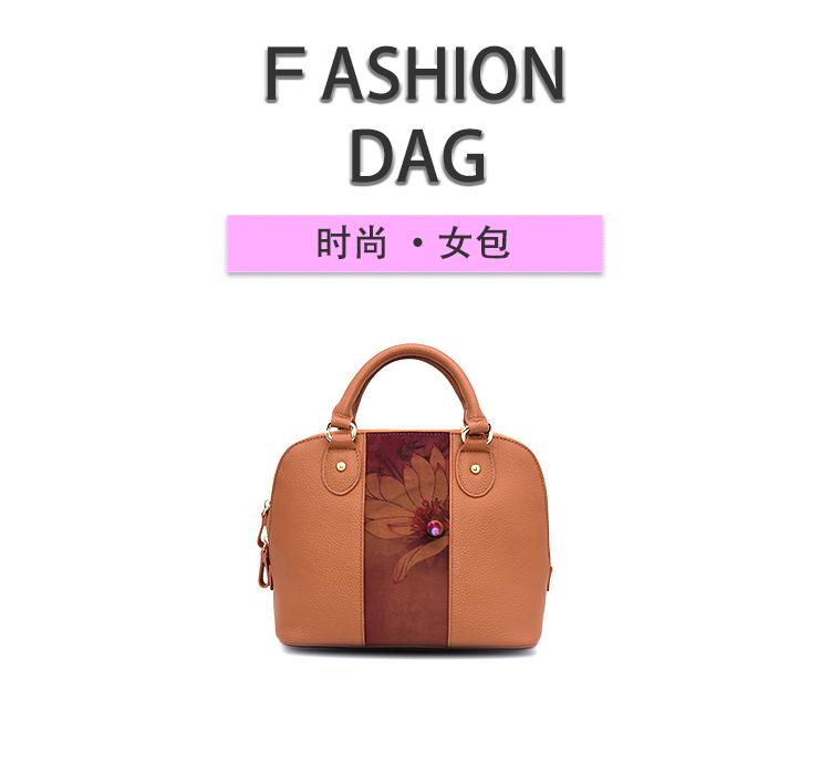 纱链条斜跨手拿包|WZ-XY0016|俊锜皮包
