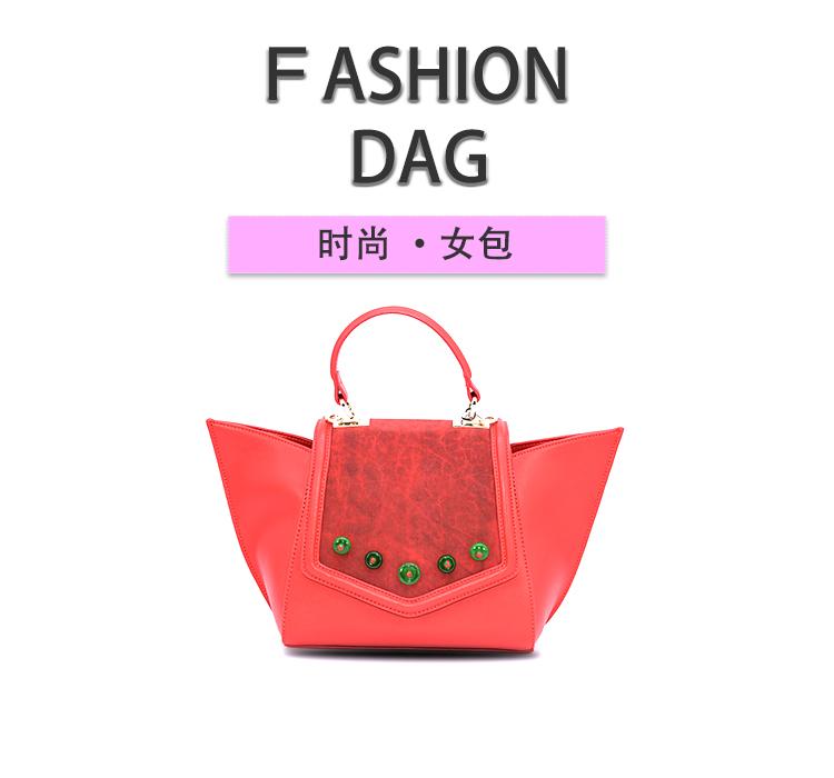女鞋商务A4公文包|WZ-XY0013|俊锜皮包