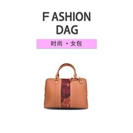 时尚斜跨手提包|WZ-XY0018|俊锜皮包