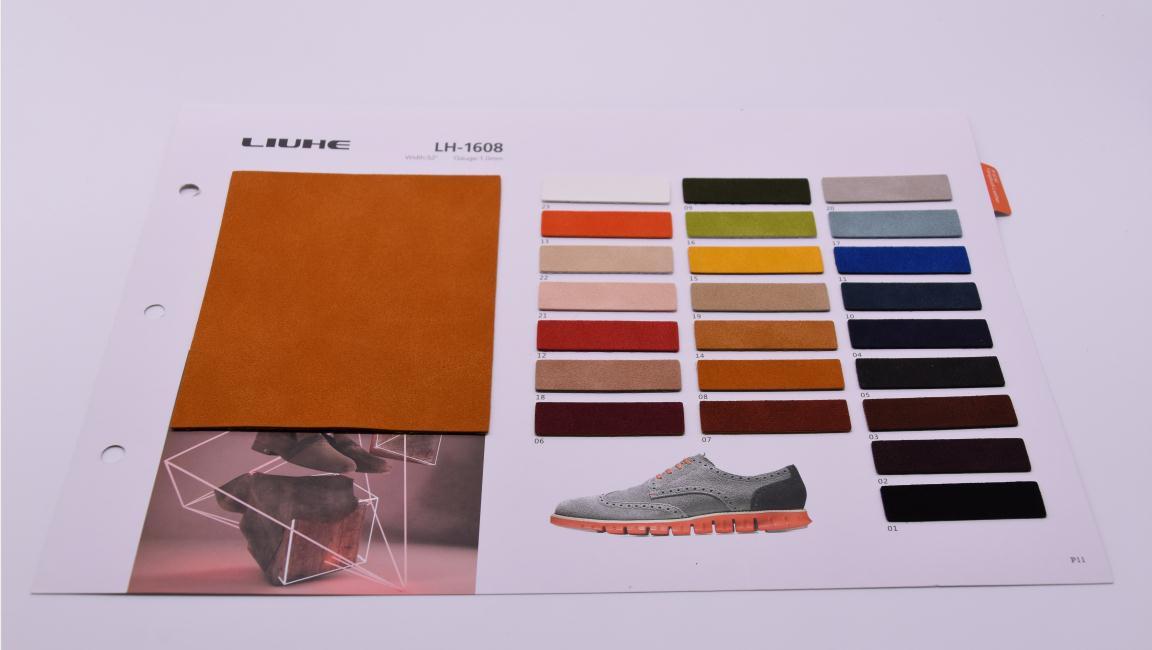 六合皮革鞋包用 LH-1608 pu多色可定制