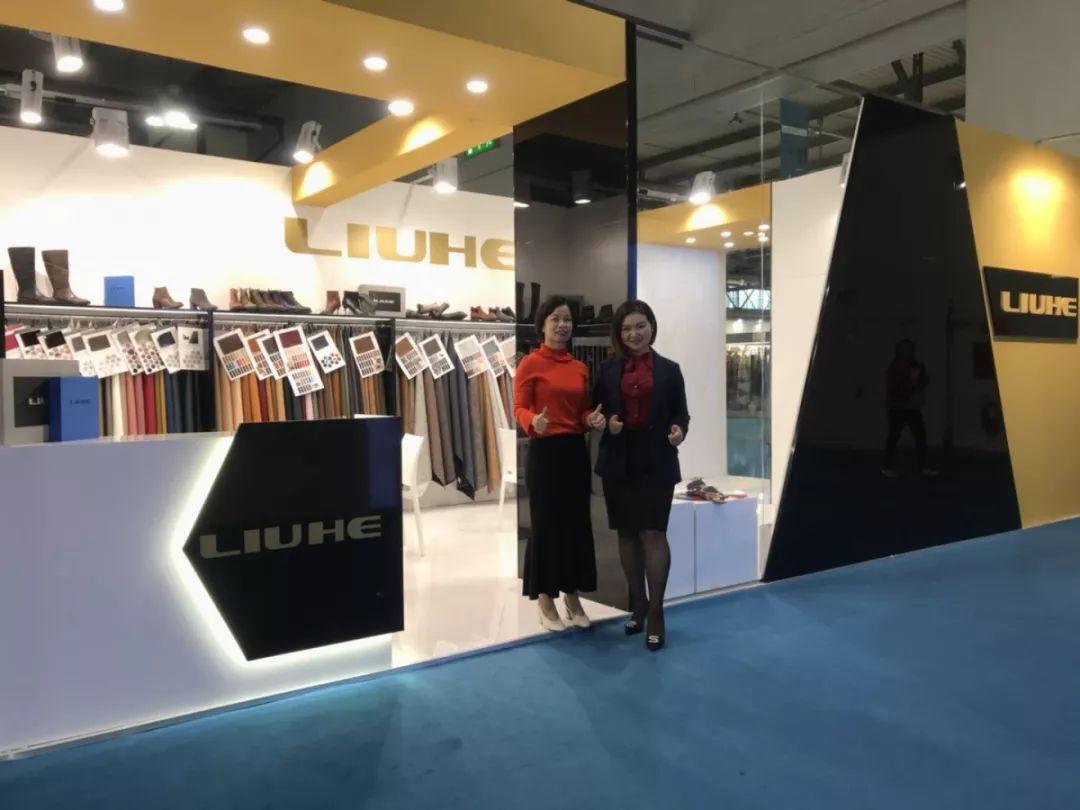 【意大利琳瑯沛麗展】六合皮革強勢來襲,撬動皮革行業大市場