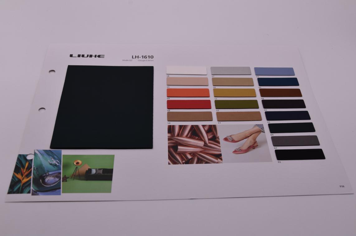 六合皮革鞋用LH-1610 pu多色可定制
