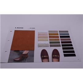 六合皮革鞋箱包用LH-1625 pu多色可定制