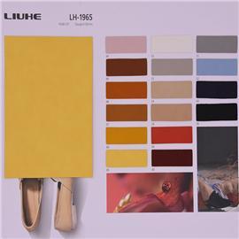 六合皮革|鞋包用的皮革 LH-1965 pu多色可定制