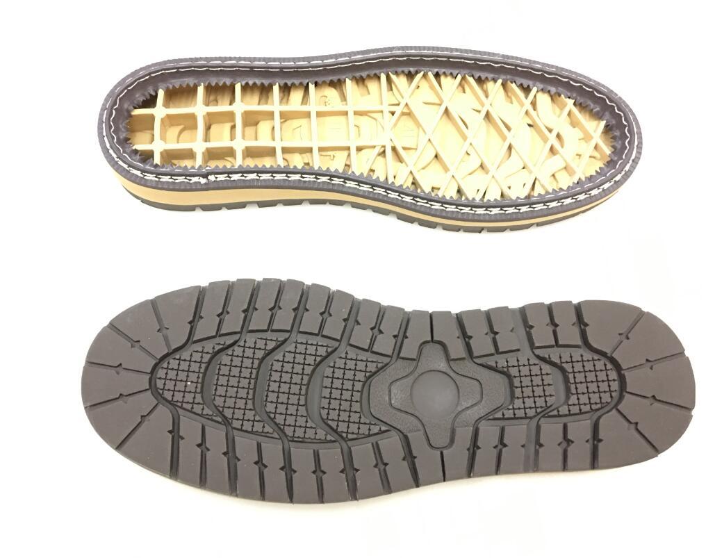 鞋底材质有哪些