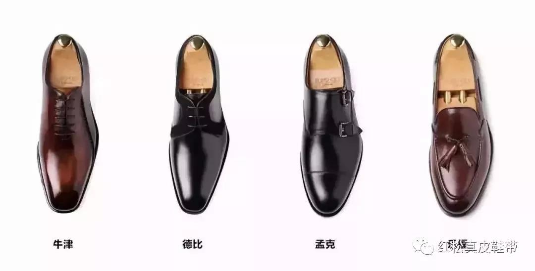 皮鞋这样搭,让你成为最亮的星!