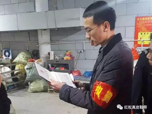 More than 600 shoe factories in wenling have entered jiangxi