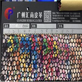 花皮系列  花皮HS0102 金属烫金  淋涤水晶镜面