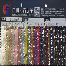 超纤系列 超纤CQ0013  花皮   格力特