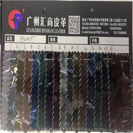 淋涤水晶镜面HS0557 格力特  花皮  金属烫金
