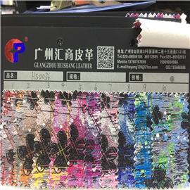 花皮系列  花皮HS0036 金属烫金  淋涤水晶镜面