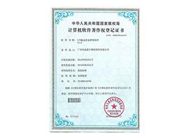 C/3鞋业贸易管理软件 V1.0