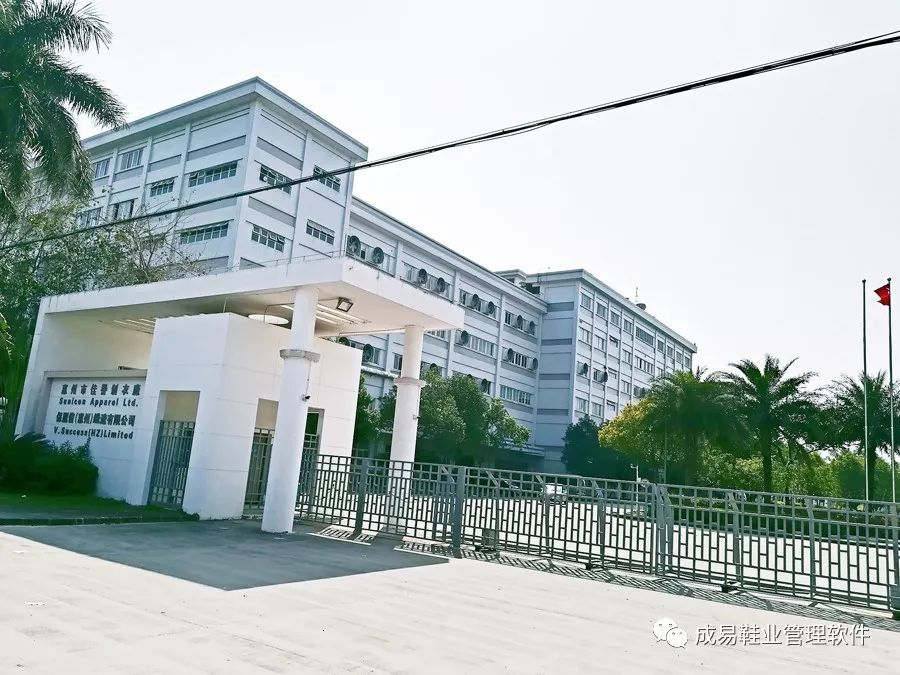 保麗信(惠州)織造有限公司