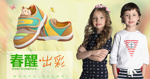 【国内资讯】惠东鞋业大发展,产值将超1000亿