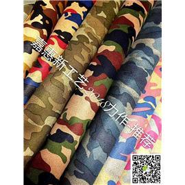 羊纹布料|羊巴|嘉惠鞋材