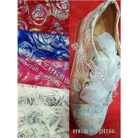 PU布料|特殊材料|嘉惠鞋材