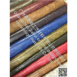 布艺皮布料|特殊材料|嘉惠鞋材
