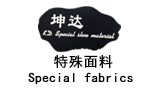 中文头部logo