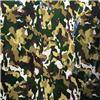 坤达鞋材面料C129#丨格丽特丨各种绒布图片