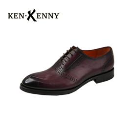 KENKENNY护脊皮鞋K905-0207