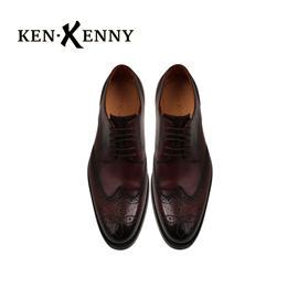 KENKENNY护脊皮鞋K905-0208