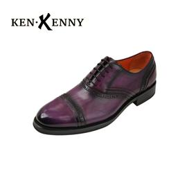 KENKENNY护脊皮鞋K905-1107