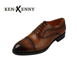 KENKENNY护脊皮鞋K906-0903