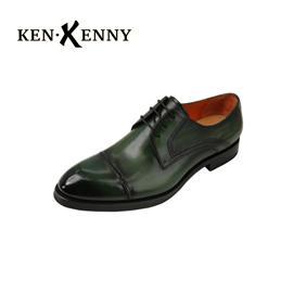 KENKENNY护脊皮鞋K903-8009