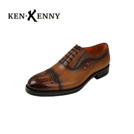 KENKENNY护脊皮鞋K901-3003