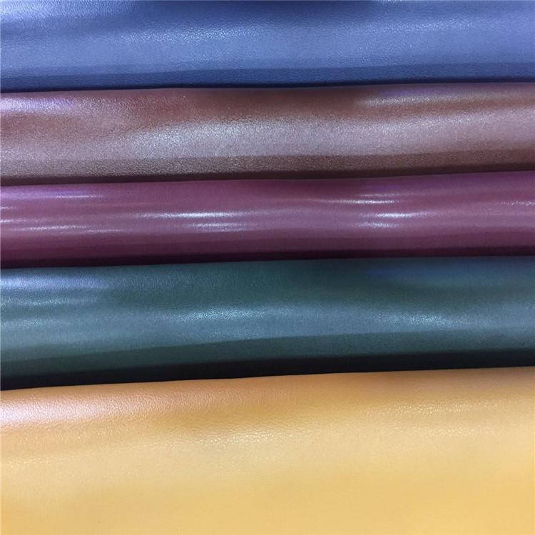 PIKU皮革电商平台 可继续保有皮革行业的竞争优势