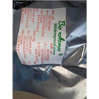 佳伲思BioAimoi防霉片 厂家直销 抗菌剂加工 干燥剂