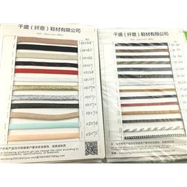 织带、松紧带、编织带、鞋带|千盛鞋材