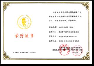 Company honors