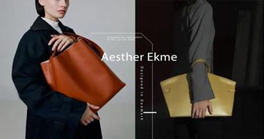 【书传皮革,专注猪巴戈】『Aesther Ekme』 ▏以最简单的线条,带来最具品味的小众手袋