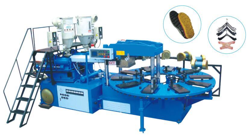 HG-268  TP、TPU 全自动圆盘式塑胶类射出成型机(双色10/12站)