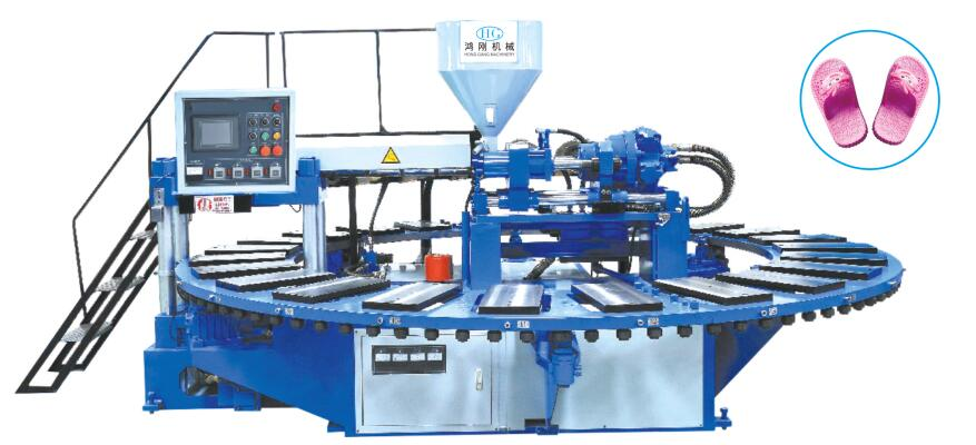 HG-131 全自动回旋式塑胶鞋类吹气射出成型机(单色24站)