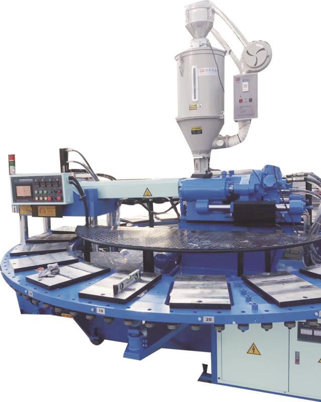 HG-P120S全自动PP.TPR圆盘式射出成型机24工位