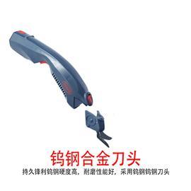 电动剪刀 威峰缝纫科技