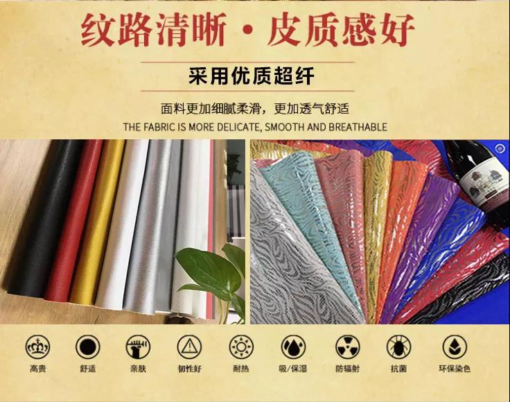 [production] ingenuity microfiber leather imitation pigskin grain