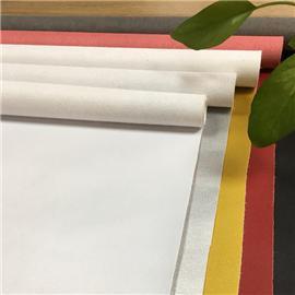 荔枝纹珠光配色超纤革|环保耐磨|超纤皮革|绒面超纤