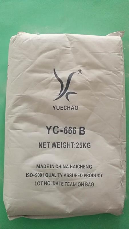 滑石粉YC-6668|化工原料|越超化工