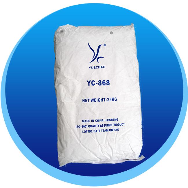 滑石粉YC-868