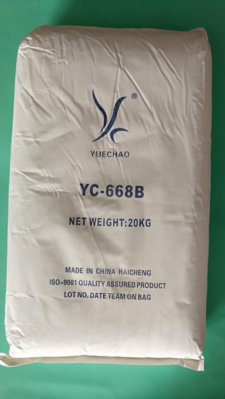 滑石粉YC-6688|化工原料|越超化工