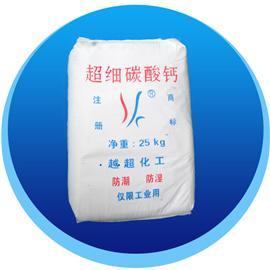 超细碳酸钙