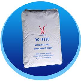 滑石粉YC-IP798