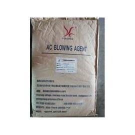 发泡剂AC-3000HAC-3000H图片